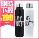 韓國My Bottle 不鏽鋼真空保溫杯...