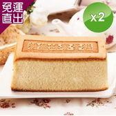 純手工綿密精緻蜂蜜蛋糕-2盒組【免運直出】