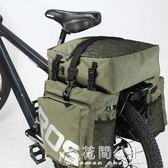 自行車山地車馱包後貨架包大容量防水 長途川藏騎行駝包裝備花間公主YYS