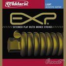 【木吉他弦】Daddario EXP11黃銅包覆民謠弦(12-53)【DAddario/木吉他弦/EXP-11】