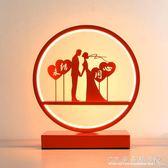 新婚慶檯燈浪漫創意溫馨床頭長明命燈臥室房間禮物品陪嫁紅色 水晶鞋坊YXS