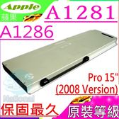 A1281 電池(原裝等級)-蘋果 APPLE  A1286,LE A1286,MB471,MB471J/A,MB470,MB471CH/A,MB471LL/A,MB772,MC026