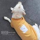 新品大狗衣服大型金毛哈士奇拉布拉多大狗衣服薩摩狗狗鋪棉秋冬帽衫【小獅子】