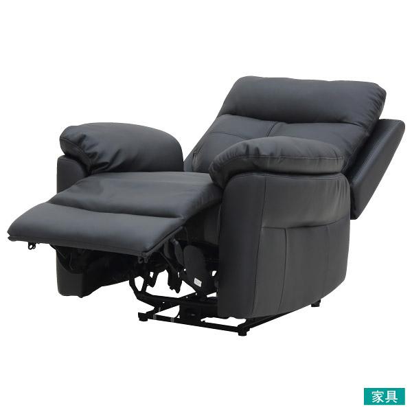 ◎半皮1人用電動可躺式沙發 MEGA BK NITORI宜得利家居