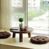 日式燒桐木飄窗桌子小茶幾簡約實木地臺陽臺榻榻米桌圓形矮桌炕桌  愛麗絲LX