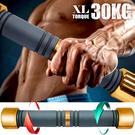 金剛手30KG扭力棒.臂力棒臂力器腕力器.旋轉彈簧健臂器握力器握力棒.擰毛巾神器彈力棒手部扭力器