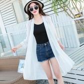 (快出)防曬衣 防曬衣女夏季新款中長款大碼百搭防曬服薄款雪紡外套沙灘開衫