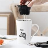 馬克杯 新品簡約可愛茶水分離泡茶陶瓷杯過濾帶蓋勺家用咖啡馬克杯子定制-凡屋