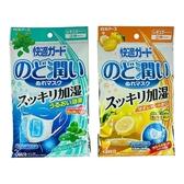 日本 白元 加濕口罩(3入) 款式可選【小三美日】