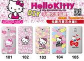 Samsung Note3  包膜三麗鷗Hello kitty 彩繪膜彩繪貼手機外殼保護貼