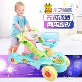 學步車手推車多功能防側翻寶寶溜溜車嬰兒兒童助步玩具6/7-18個月 js3531『科炫3C』