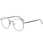 鏡架(圓框)-精美雕花紋復古熱銷男女平光眼鏡4色73oe59【巴黎精品】