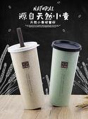 小麥 環保 水瓶 水杯 冷水壺 手提 小麥纖維 吸管 防漏 大杯口【RS789】