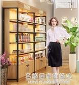 超市化妝品展示櫃簡約現代精品展櫃陳列櫃自由組合產品貨架展示架 NMS名購居家