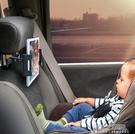 綠聯車載平板iPad支架后排后座椅汽車用品車內電腦手機固定支撐架 夏季狂歡