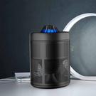 滅蚊燈家用無輻射靜音驅蚊器室內戶外USB滅蚊器日本車載捕蚊神器 快速出貨