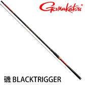 漁拓釣具 GAMAKATSU 磯 BLACKTRIGGER 1.0-5.3M (磯釣竿)