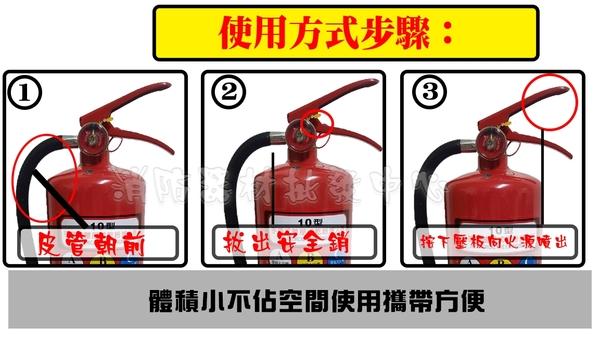 消防器材批發中心 消防認證10pCo2 滅火器.10型CO2二氧化碳滅火器 (鋼瓶保固2年)