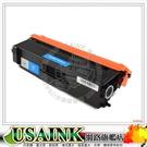 ~Brother TN-359C  / TN-351 藍色高容量環保碳粉匣  HL-L8250CDN / L8350CDW / L8600CDW / L8850CDW / L9550CDW/TN359