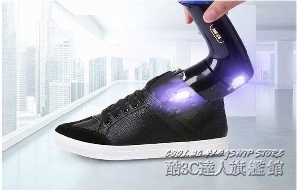 紫外線鞋子殺菌器臭氧除臭烘干鞋器