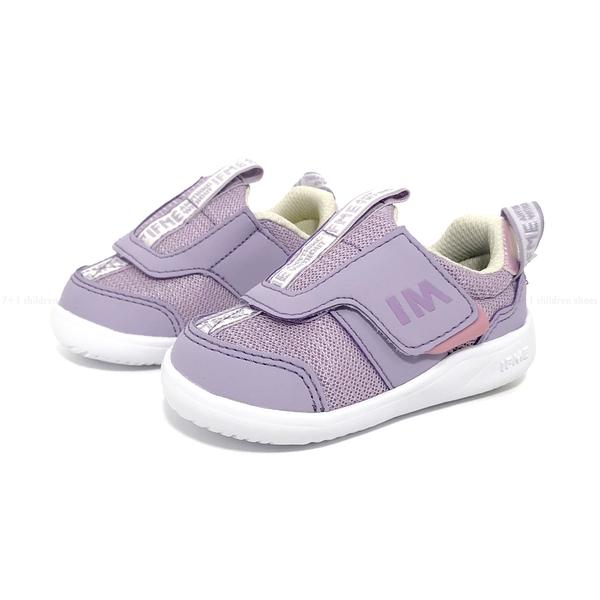 《7+1童鞋》日本 IFME 寶寶機能 學步鞋 D499 紫色