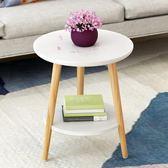 小圓茶幾床頭桌沙?邊桌小圓桌小茶幾現代簡約角幾邊幾北歐小桌子 千千女鞋YXS