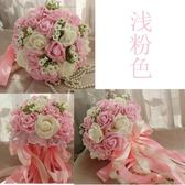 結婚新娘手捧花韓式仿真花婚禮婚慶婚紗影樓道具韓式婚禮花束洛麗的雜貨鋪
