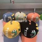 兒童帽子鴨舌帽男寶恐龍帽卡通春女童棒球帽韓版潮男童時尚百搭 快速出貨