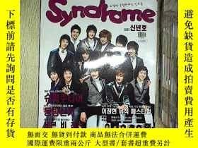 二手書博民逛書店syndrome罕見2007 star calendarY203