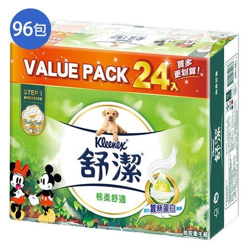 舒潔 迪士尼棉柔舒適抽取式衛生紙100抽*96包(箱)【愛買】