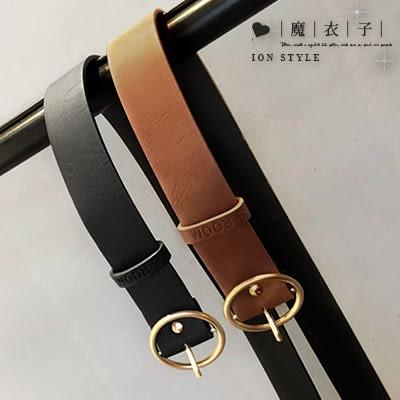 【QV1560】魔衣子-圓形金屬PU寬腰扣式皮帶