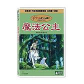 魔法公主 DVD【宮崎駿 吉卜力動畫限時7折】(OS小舖)