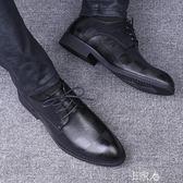 皮鞋男韓版尖頭青年百搭夏季潮流休閒鞋 E家人