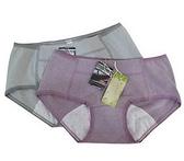 【南紡購物中心】【華歌爾】日間中低腰平口竹碳條紋生理褲3件組(M-LL號)