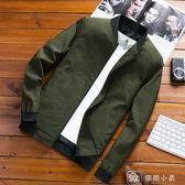 外套 印花夾克男外套秋季新款潮流修身短款棒球休閒外套男薄款 全網最低價