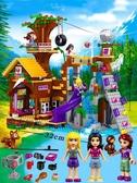 兼容樂高積木女孩子好朋友拼裝6公主夢7城堡8別墅10-12歲兒童玩具 亞斯藍