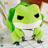 旅行的青蛙周邊抱枕二次元旅游玩偶毛絨玩具公仔崽崽手辦模型娃娃xw