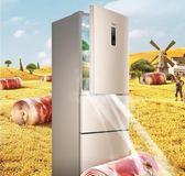 三門變頻電冰箱家用小型節能靜音 橙子