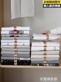 懶人疊衣板疊衣服神器t恤折衣板dressbook韓國創意家用衣柜收納 米蘭潮鞋館YYJ