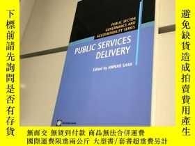 二手書博民逛書店Public罕見Services Delivery (英文原版 平裝)【95品++++ 自然舊 實圖拍攝 收藏佳品