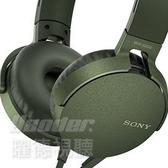 【曜德】SONY MDR-XB550AP 綠色 EXTRA BASS™ 線控耳罩式耳機 / 免運 / 送收納袋
