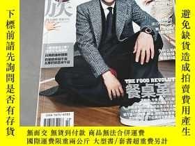 二手書博民逛書店智族GQ罕見2016年10月 封面吳亦凡Y367923