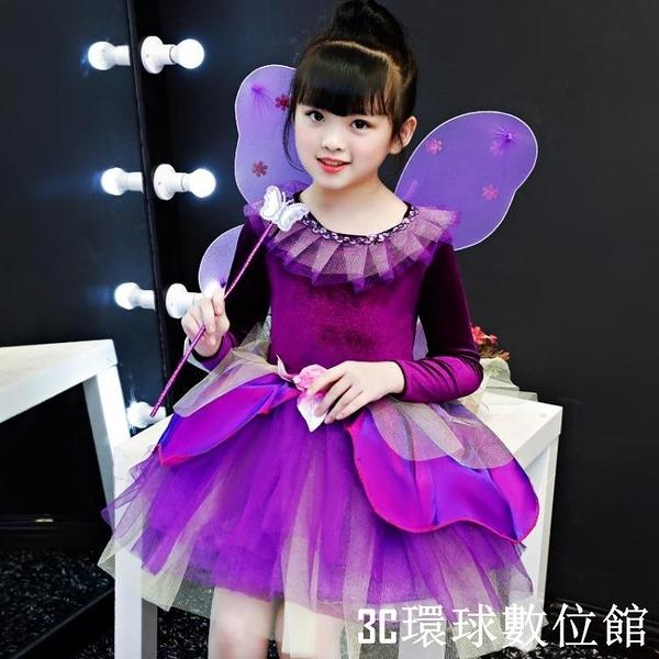 萬聖節服裝 萬聖節兒童服裝女童女巫服裝白雪公主裙cos蝴蝶仙子兒童精靈裙子 『3C環球數位館』