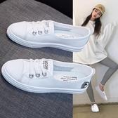 小白鞋春夏季淺口小白女鞋透氣薄款板鞋白鞋新款休閒爆款百搭單鞋