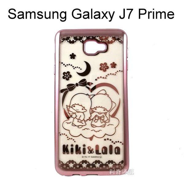 雙子星電鍍軟殼 [雲朵] Samsung Galaxy J7 Prime G610Y (5.5吋)【三麗鷗正版授權】