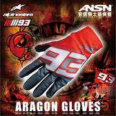 [安信騎士] ALPINESTARS ARAGON GLOVES 灰紅白 手套 透氣 輕巧 觸控螢幕 MM93