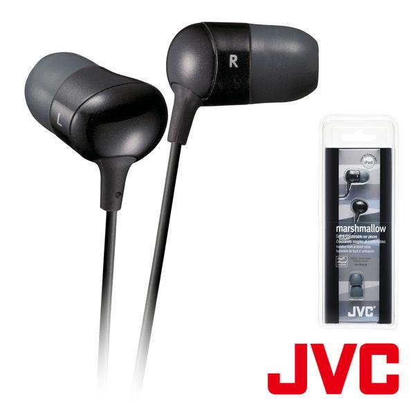JVC 立體聲耳塞式耳機 HA-FX35-B【福利品】
