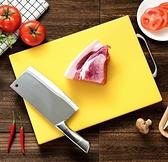 砧板 菜板食品級切菜板案板廚房防霉切水果砧板塑料家用加厚粘板TW【快速出貨八折下殺】