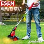 割草機電動割草機小型家用除草神器草坪修剪機割草打草機草坪 除草機