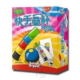 『高雄龐奇桌遊』 快手疊杯 Speed Cups 繁體中文版 正版桌上遊戲專賣店
